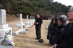 함석헌 선생님 27주기 추모행사