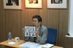 10월 28일 논문발표회 - 김선보