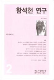 제2호 (2011. 2권 1호)